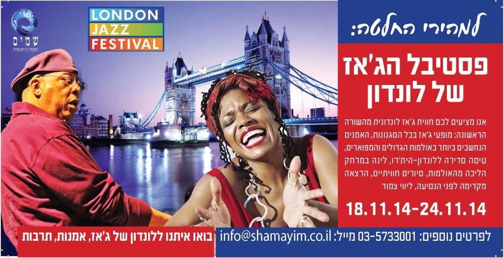 london festival postcard