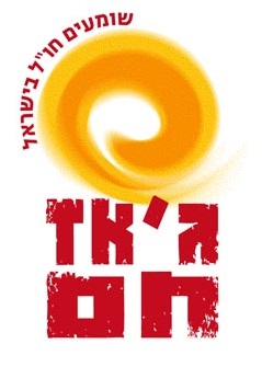 לוגו ג'אז חם חדש