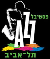 פסטיבל ג'אז תל אביב