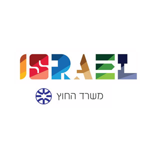 hutz-logo-hebrew