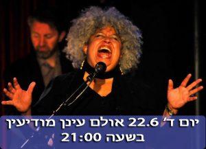 women-in-jazz-12_800x59111