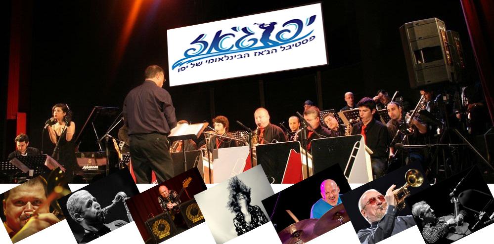תזמורת-הגאז-של-תל-אביב