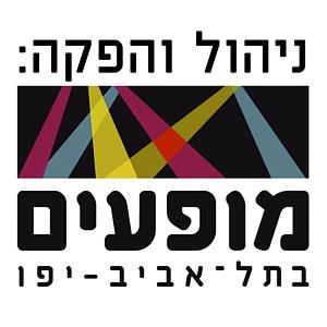 nihul-logo