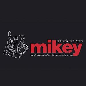 mikey-music-school