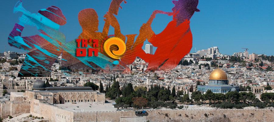 הופעות בירושלים