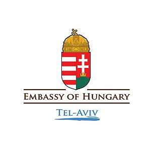 שגרירות הונגריה