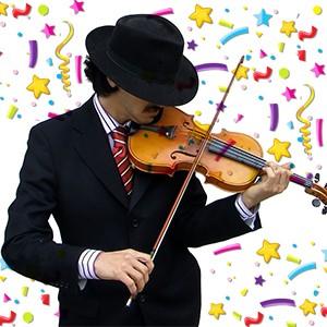 קסם המוסיקה הצוענית - מחווה לדג'אנגו (ילדים)