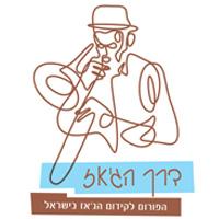 לוגו דרך הג'אז 200200