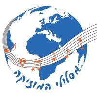 לוגו מסלולי המוסיקה 200200